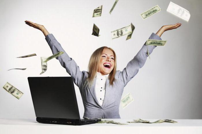 тарифная система оплаты труда включает должностные оклады