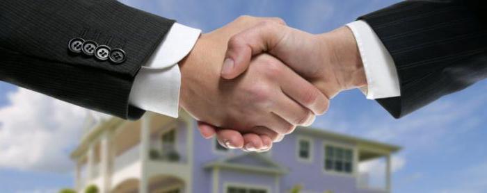 Изображение - Договор залога или задатка при покупке квартиры 54283