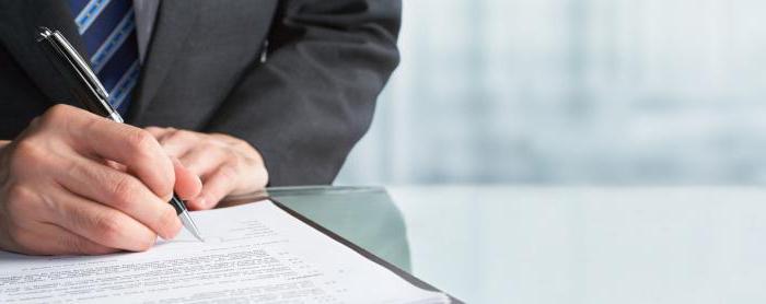 договор продажи между юридическим и физическим лицом