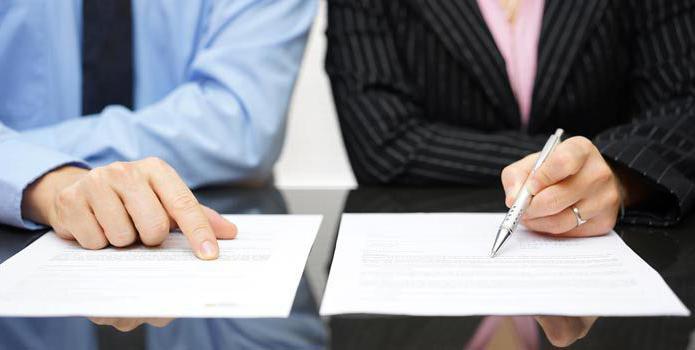 Договор между юридическим и физическим лицом: образец, особенности и рекомендации