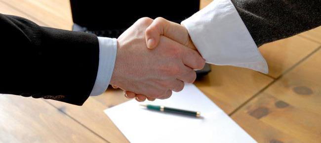 Договор о совместной деятельности между юридическим и физическим лицом по аусорсингу