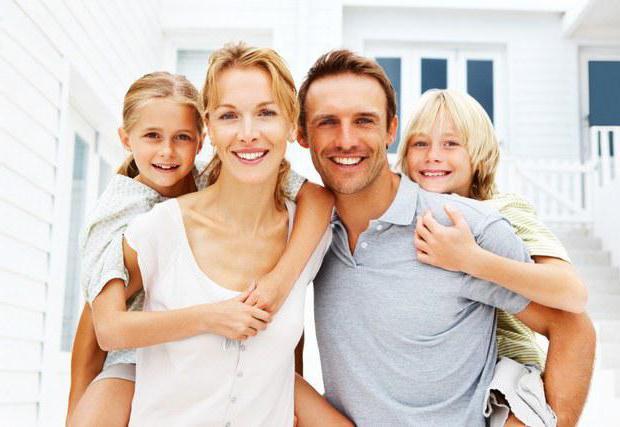 Росвоенипотека»: как узнать, какая сумма на счете, по регистрационному номеру