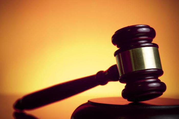 какие уважительные причины неявки в суд