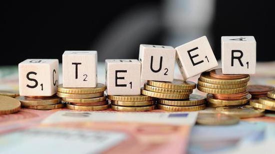 НДС в Германии: размер, уплата и возврат
