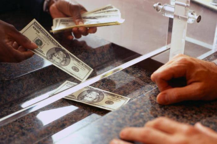 Коммерческие банки и Центральный банк: различия, основные функции и взаимоотношения