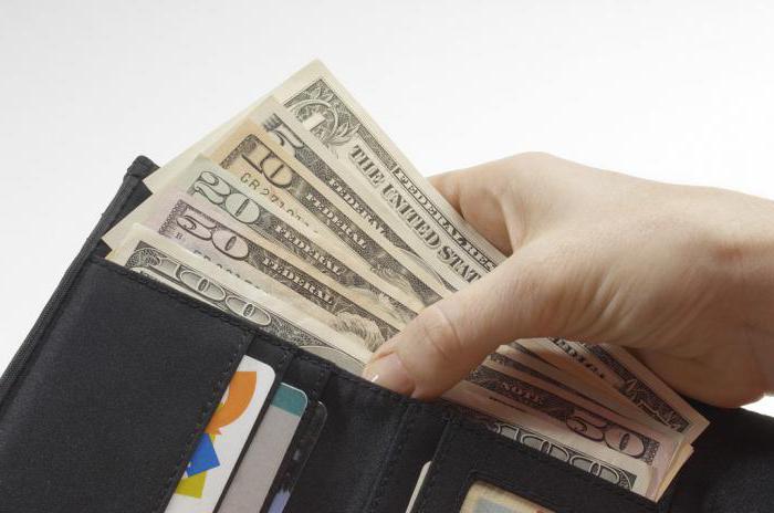 структура фонда заработной платы