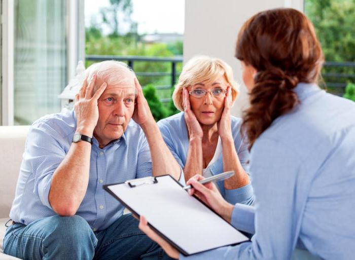 выплаты на иждивенцев пенсионерам мвд