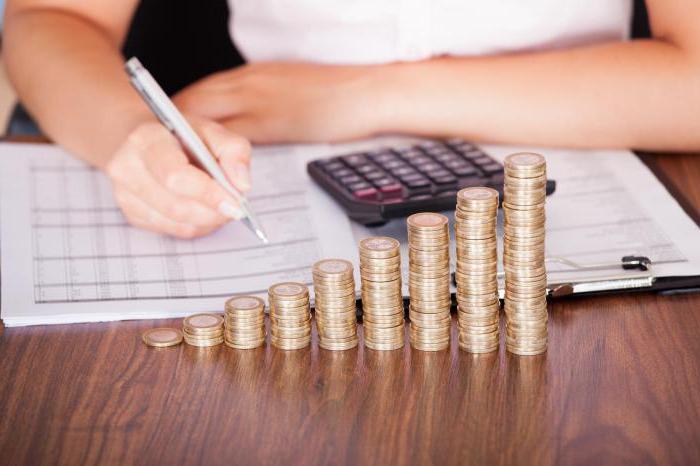 депозитный или текущий счет