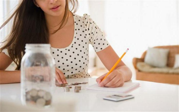 счет карты депозитный или текущий