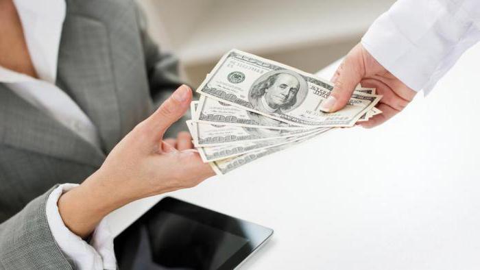 Как получить компенсационные выплаты Росгосстраха?