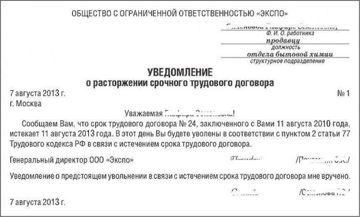 справку из банка Автозаводская (14 линия)