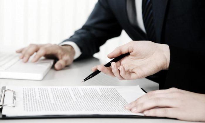 Обязательные реквизиты договора - это что такое?