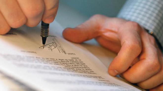 независимая гарантия в гражданском праве