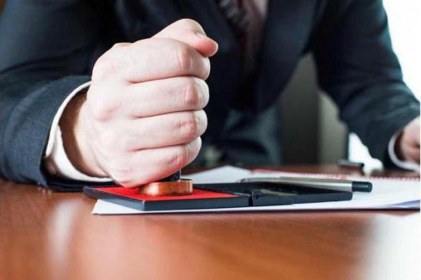 ответственность за внесение ложной информации в трудовую
