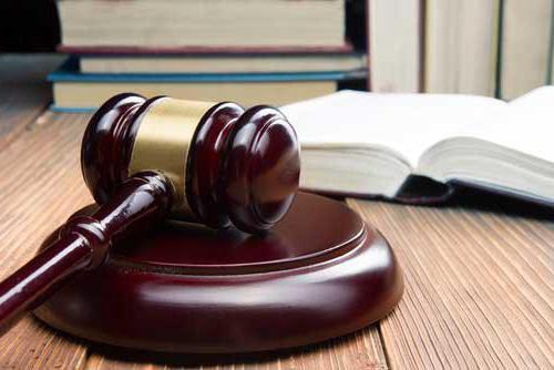 Изображение - Куда нести исполнительный лист арбитражного суда 50768