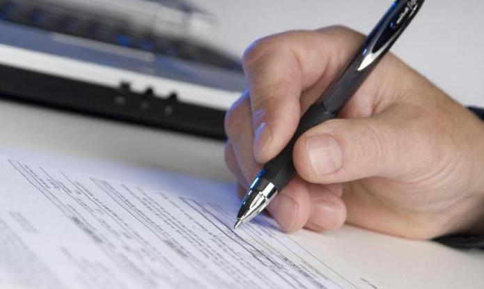 ТК РФ: с какого возраста допускается заключение трудового договора