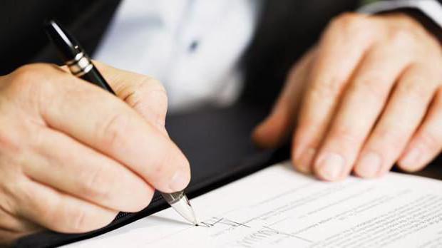 Соглашение о расторжении трудового договора