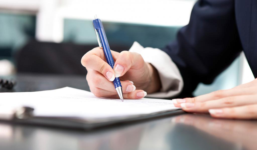 дополнительные условия заключения трудового договора