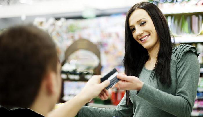 защита прав потребителя возврат товара ненадлежащего качества
