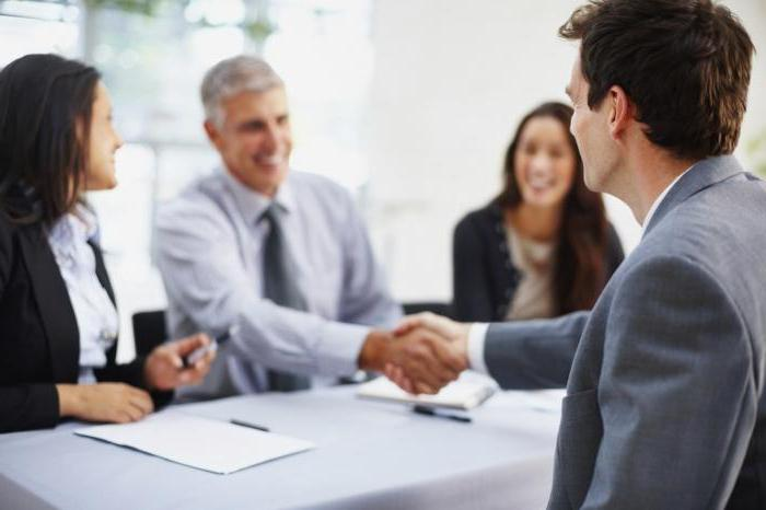 трудовой договор с председателем тсж образец по совместительству