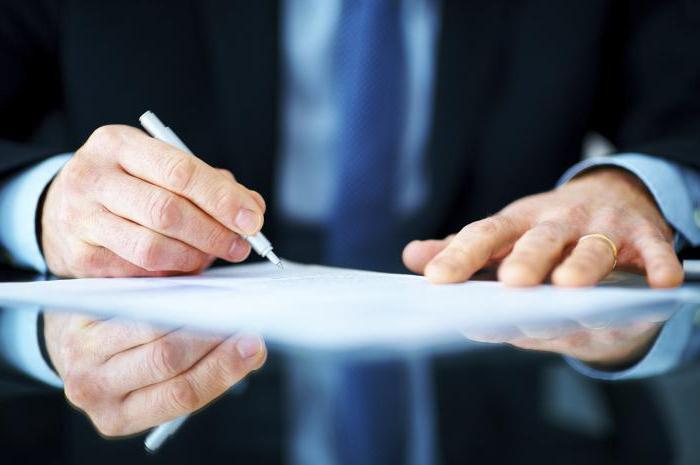 делькредере в договоре комиссии
