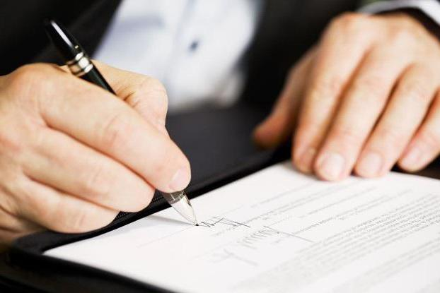 Фидуциарные сделки: определение, примеры