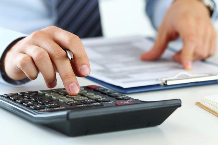 Автоматизация налогового учета на предприятии
