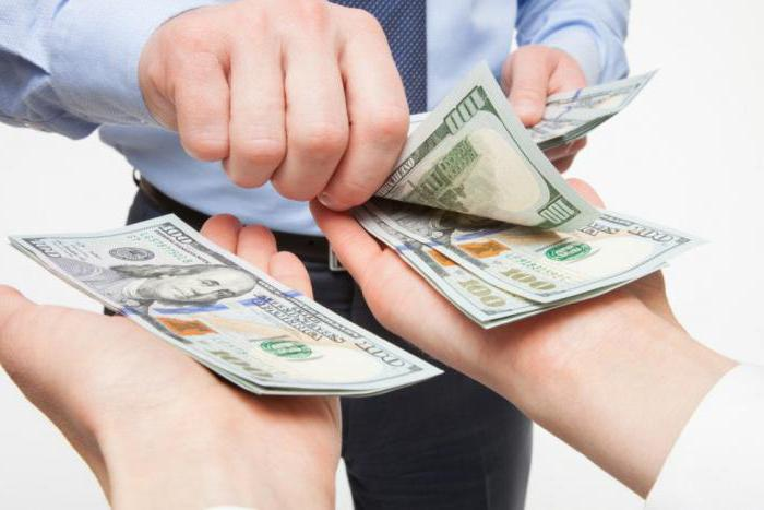 Доплата за вредность: правила расчета