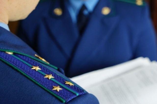 документы регламентирующие сроки рассмотрения жалобы в прокуратуре