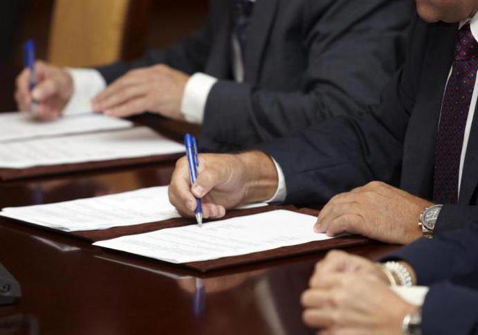 порядок и срок рассмотрения жалобы в прокуратуре