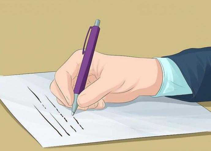 срок рассмотрение жалоб заявление прокуратура