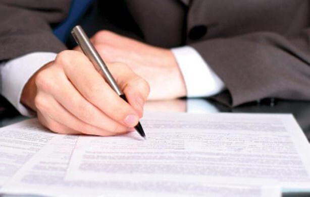 срок рассмотрения жалобы в прокуратуре рф