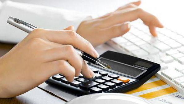 Что такое кбк в бюджете расшифровка
