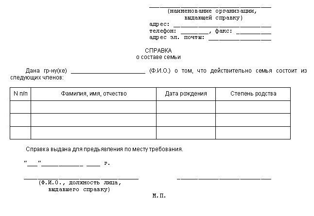 Ф1 временная регистрация голографические марки в медицинской книжке
