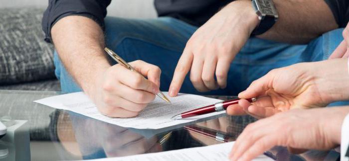 Справки с места жительства: срок действия, особенности оформления и образец
