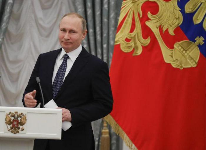 Жалоба в Администрацию Президента РФ: образец и порядок подачи