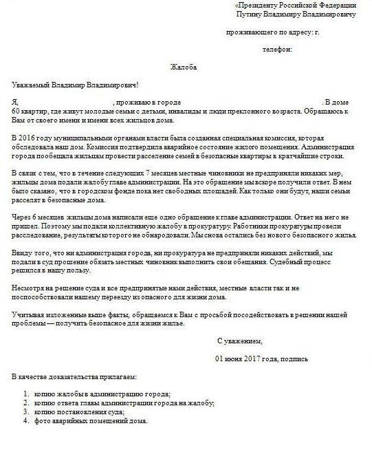 саратов купить справку 086 у