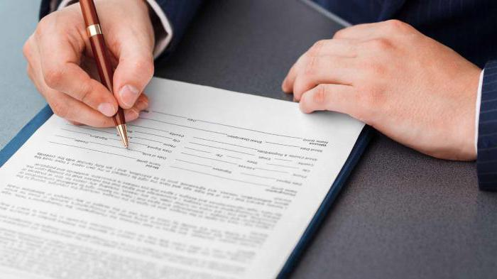 Как оформить предварительный договор дарения? Рекомендации специалистов, образец документа