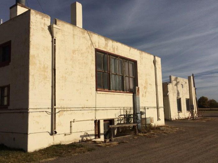 срок полезного использования здания бывшего в эксплуатации