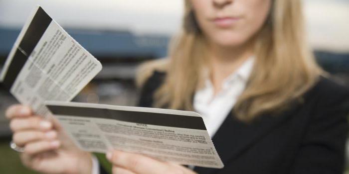 сервисный сбор за оформление авиабилетов в авансовом отчете