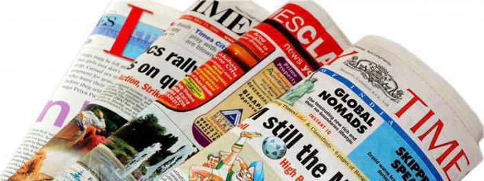 Способы и средства распространения рекламы