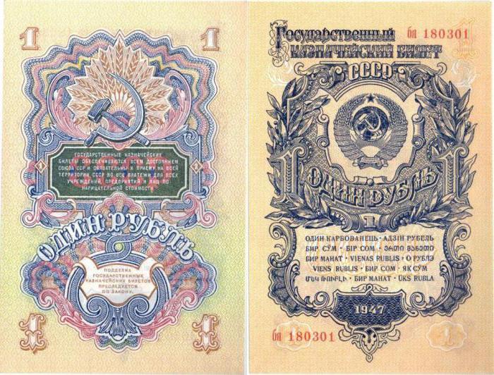 Казначейский билет: определение, история, схожие понятия