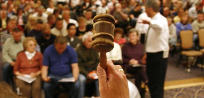 Росимущество: продажа арестованного имущества