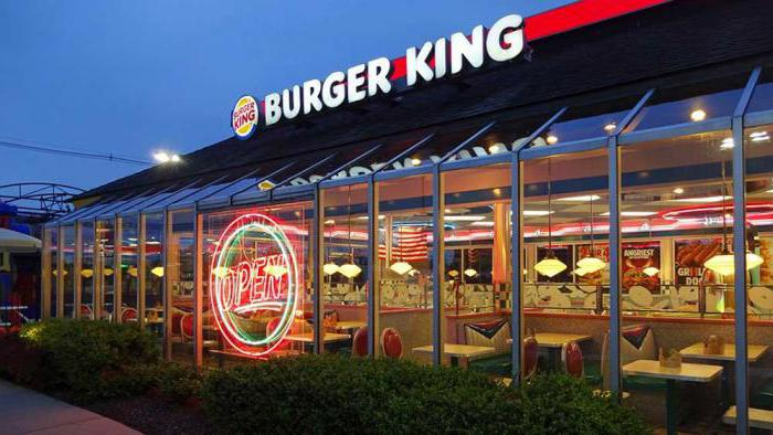 Работа в Бургер Кинг: отзывы