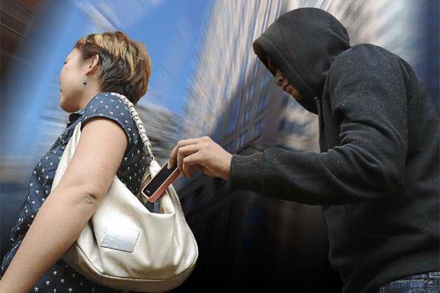 Чем грабеж отличается от кражи? Понятие и признаки грабежа и кражи