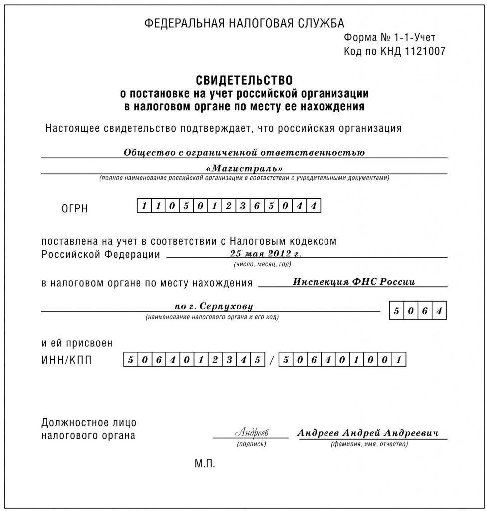расторжение зарегистрированного договора купли продажи недвижимости