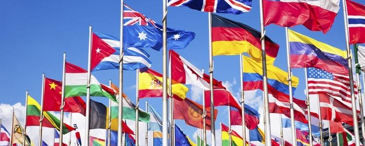 Основные международные акты