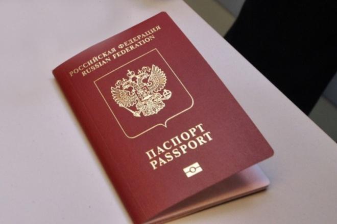 Получение паспорта в 14 лет: сроки, документы, госпошлина