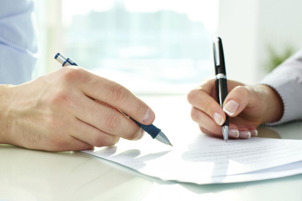 Можно ли продлить срочный трудовой договор дополнительным соглашением