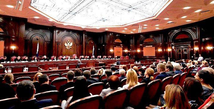 Порядок обращения в Конституционный Суд